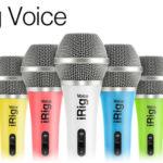 iRig Voiceを徹底解説!歌ってみた入門用ならコレで決まり